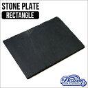 【ダルトン】DULTON ストーンプレート(レクタングル)[A215-36]Stone plate rectangle 天然石 おしゃれ ギフト まな板 キッチ...