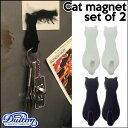 【ダルトン】DULTON キャットマグネット2Pセット[GS525-278]Cat magnet set of 2 猫 ネコ 白黒 マグネット フック しっぽ ...