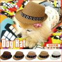 ☆あす楽対応☆【DOG's HAT ドッグハット 中折れ帽】ペット用品 ペット チワワ 小型犬 犬の服 犬用帽子 犬の帽子 撮影 コスプレ dog 猫用 アメリカン雑貨
