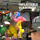 インフレータブル フラミンゴ ■ 風船 南国 リゾート インテリア ガレージ 店舗 ディスプレイ ア...