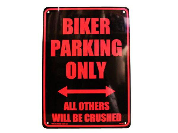 【看板】プラスチックサインボード バイカー専用駐車場 (BIKER PARKING ONLY) [CA-35] ■ 男前インテリア メッセージ サインプレート アメリカン雑貨