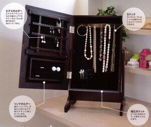 【ミラージュエリーキャビネット】アメリカ雑貨アメリカン雑貨ケースアクセサリー小物入れ宝石箱鏡収納ネックレスピアスイヤリングかわいいデカイでかいおしゃれオシャレ
