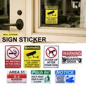 【ステッカー】サインボードステッカー ■ アメリカンサインステッカー 禁煙 シール 防犯 【メール便可】