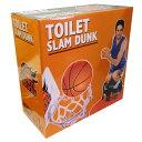 【トイレDEバスケ】 トイレマット 面白 おもしろバスケットボール バスケットゴール アメリカン雑貨 【あす楽対応】