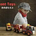 出産祝い 誕生日 知育玩具 木のおもちゃ 木製トイ キャリアカー 車 おもちゃの車 ギフト 木製 オモチャ 子供 キッズ 玩具