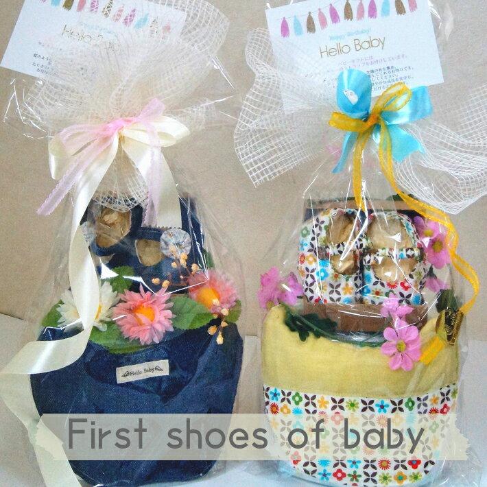 オリジナルサンキャッチャー付き赤ちゃんの初めての靴ハンドメイドスタイ出産祝いハーフバースディおむつケ