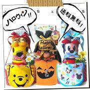 スタイ ベビーソックス 女の子 男の子 出産祝い おむつケーキ 【送料 カード 熨斗 紙袋 無料】ミッキー ミニー キティにぎやか