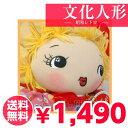 昭和レトロ 懐かしい 文化人形 大正 昭和 お人形 敬老の日 おばあちゃん 誕生日 プレゼントとしても 大変人気のある商品です。