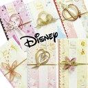 【祝儀袋】 ディズニー 金封 シンデレラ 白雪姫 人魚姫 アニエル ティーンカーベル ミッキー ミニー くまのプーさん