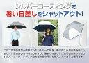 【あす楽】【送料無料・UPF50+ UVカット率99%以上 ...