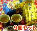 ショッピング琉球 琉球の香り 大 500g 9個セット|22種類の薬草健康茶。