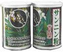ショッピング沖縄 サンニン粉(100g)