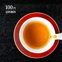 さんぴん茶 ティーバッグ 8g×2袋 (ティーパック ジャスミン 茶 お試し サンプル 送料無料 初回限定 沖縄 土産 100円 ハーブティー ポット カップ お徳用 リラックス 比嘉製茶)