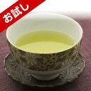 【ポッキリ】【送料無料】【通販限定お試しパック】【クミスクチン茶】くみすくちん茶(ティーバック) ( クミスクチン茶 クミスクチン くみすくちん ねこのひげ むくみ お茶 健康 沖縄 お土産 みやげ)【比嘉製茶】