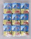 ショッピング琉球 琉球の香りティーパック(2g×100P)