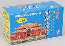 ショッピング琉球 琉球の香りティーパック(2g×32P)