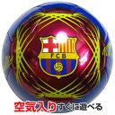 サッカーボール 4号球 FCバルセロナ (FCBARCELO...