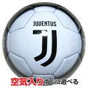 サッカーボール 4号 ユヴェントスFC (Juventus FC) 小学生用
