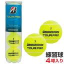 ブリヂストン 硬式テニスボール 練習球 4個入 TOUR PRO(ツアープロ)