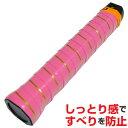 グリップテープ テニス バドミントン ウエットタイプ (カラー/ピンク)