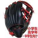 軟式用野球グローブ 11インチ 子供用 右投げ ブラック 8029モデル