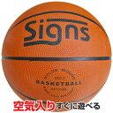 7号カラーバスケットボール(空気入り)《カラー/ブラウン》S...