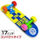 17インチスケートボード《デザイン/RS YELLOW》RIP SLIDE(リップスライド)