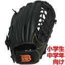 軟式用野球グローブ10.5インチ 小学生中学年向け (カラー...
