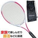 硬式テニスラケット 初心者用 HB-19 (カラー/ピンク)