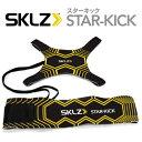 SKLZ(スキルズ)スターキックNEWデザイン《日本語取扱説明書付》STARKICK(サッカーボールは別売り)