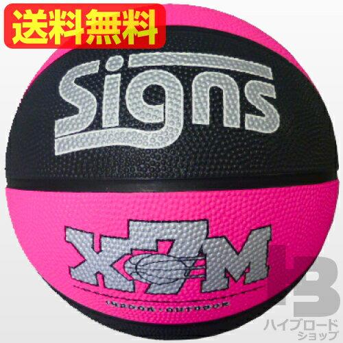 7号カラーバスケットボール(空気入り)《カラー/ネオンピンク》Signs(サインズ)【あす楽】【送料無料】(沖縄及び離島は送料1410円)