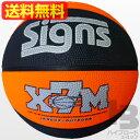 7号カラーバスケットボール《カラー/ネオンオレンジ》Signs(サインズ)【あす楽】【送料無料】(沖縄及び離島は除く)