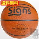 7号カラーバスケットボール《カラー/ブラウン》Signs(サインズ)【あす楽】【送料無料】(沖縄及び離島は除く)