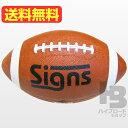 アメリカンフットボール(空気入り)《カラー/ブラウン》Signs(サインズ)【あす楽】【送料無料】(沖縄及び離島は送料1410円)