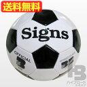3号合皮サッカーボール(空気入り)Signs(サインズ)【あす楽】【送料無料】(沖縄及び離島は除く)