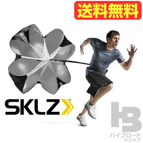 Sklz Skills Speed Shot Speed