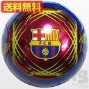 FCバルセロナ(FCBARCELONA)STAR 4号合皮サッカーボール≪カラー/ブルー≫【あす楽】【送料無料】(沖縄及び離島は除く)