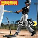 SKLZ(スキルズ)スプリングティーSPRING TEE【送料無料】(沖縄及び離島は除く)