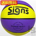 7号カラーバスケットボール《カラー/イエロー&パープル》Signs(サインズ)【あす楽】【送料無料】(沖縄及び離島は除く)