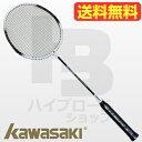 バドミントンラケット単品KAWASAKI(カワサキ)OT-050《カラー/ホワイト&ブラック》【あす楽】【送料無料】(沖縄及び離島は除く)