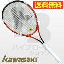 テニスラケットケース付き!KAWASAKI(カワサキ)OT-027モデル《カラー/オレンジ&ホワイト》【あす楽】【送料無料】(沖縄及び離島は除く)