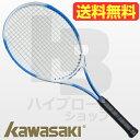 テニスラケットケース付き!KAWASAKI(カワサキ)HB-16モデル《カラー/ブルー》【あす楽】【送料無料】(沖縄及び離島は送料1410円)