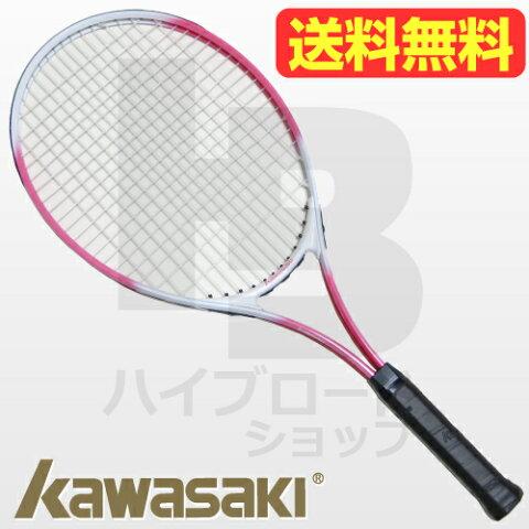 テニスラケットケース付き!KAWASAKI(カワサキ)HB-16モデル《カラー/ピンク》【あす楽】【送料無料】(沖縄及び離島は送料1410円)