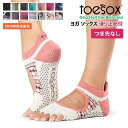 [ToeSox] ベラリナ Half-Toe (滑り止め付き...