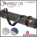 日本正規品 Manduka コミューター(マットスリング)★journey on The Commuter ヨガ マットストラップ ヨガマットバッグ マンドゥカ マンドゥーカ 「FA」:《セット割対象外》《予》