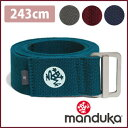 Manduka アライン ヨガストラップ(243cm)★日本正規品 AligN yoga strap 8ft 2018SS ヨガ ストレッチ プロップス 補助 マンドゥカ マンドゥーカ 「OS」:《セット割対象外》