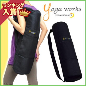 """瑜伽作品涼席袋 ★ 涼席袋為""""YW11154"""",""""OS""""匹配瑜伽袋瑜伽墊案例初學者瑜伽作品 3.5 毫米-12 毫米的普拉提鍛煉:"""