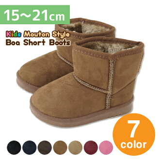 Including shipping 10 月 31 日! キッズムートン wind ボアショート boots 2013 s Shearling boots?, Rakuten real-time ranking winners, 2-way,