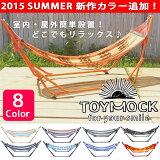 Toy Mock/�ȥ���å� ��Ω�� �ݡ����֥�ϥ��å� ��Ǽ�������� ��ñ�Ȥ�Ω�Ƽ��� �����ȥɥ� ������ ������