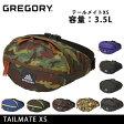 GREGORY/グレゴリー ウエストバッグ ボディバッグ テールメイトXS TAILMATE XS 日本正規品 メンズ レディース アウトドア